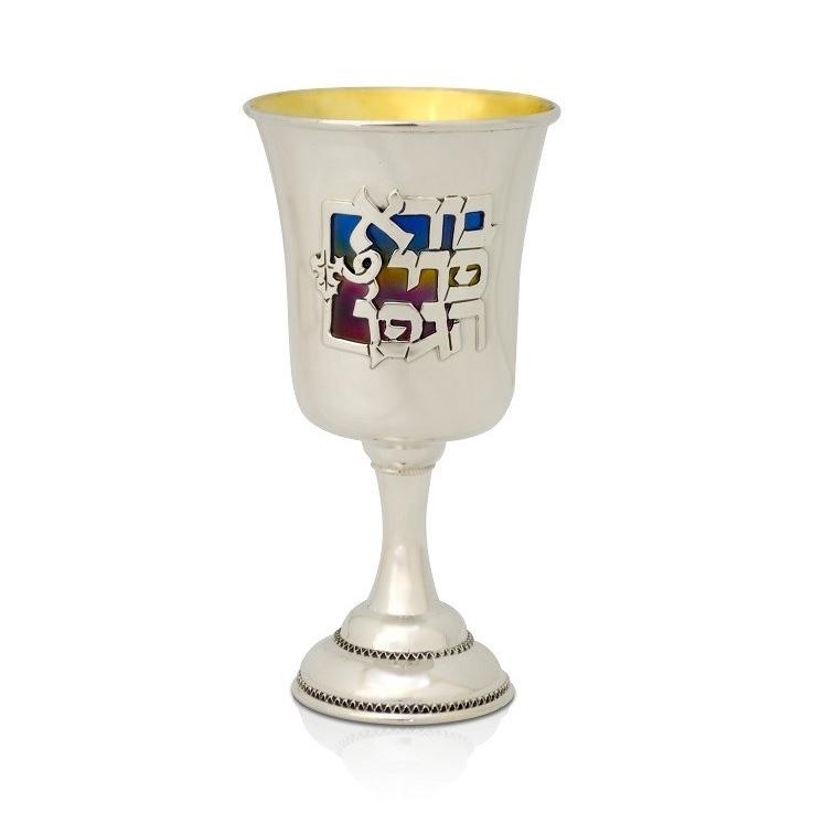 Ovadia Enameled Kiddush Cup - Baltinester Jewelry
