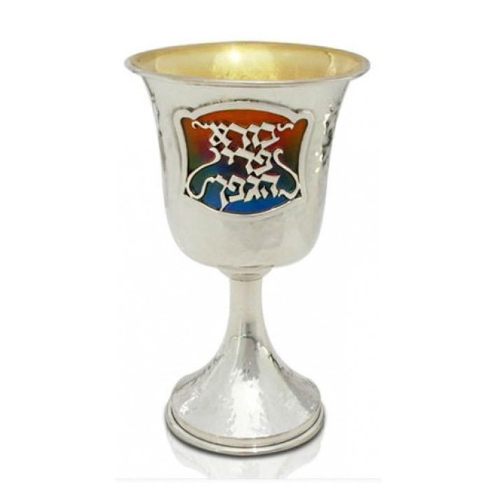 Maymon Hammered Enameled Kiddush Cup - Baltinester Jewelry