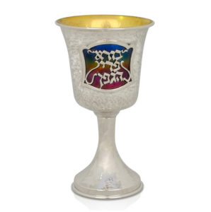 Yisachar Hammered Enameled Kiddush Cup - Baltinester Jewelry
