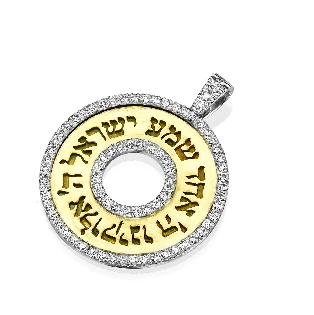 14k Two Tone Diamond Shema Israel Pendant - Baltinester Jewelry