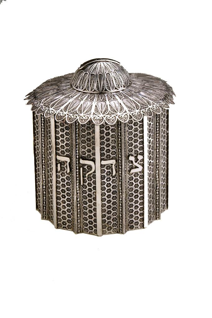 Honeycomb Sterling Silver Tzedakah Box - Baltinester Jewelry
