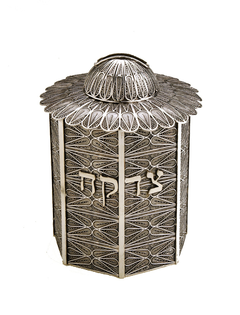 Round Intricate Sterling Silver Tzedakah Box - Baltinester Jewelry
