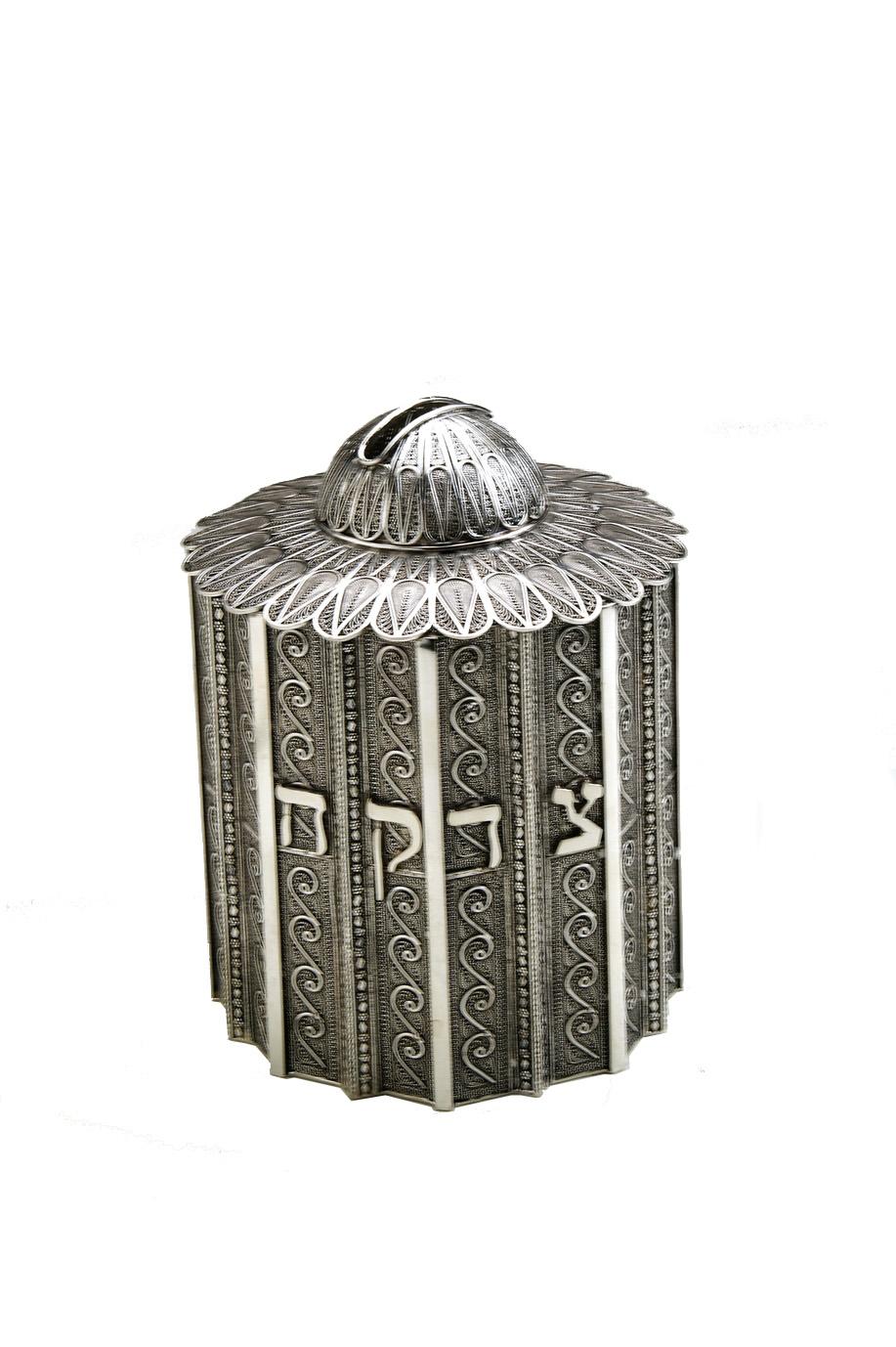 Round Sterling Silver Tzedakah Box - Baltinester Jewelry