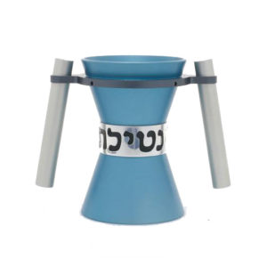 Small Contemporary Washing Cup - Baltinester Jewelry