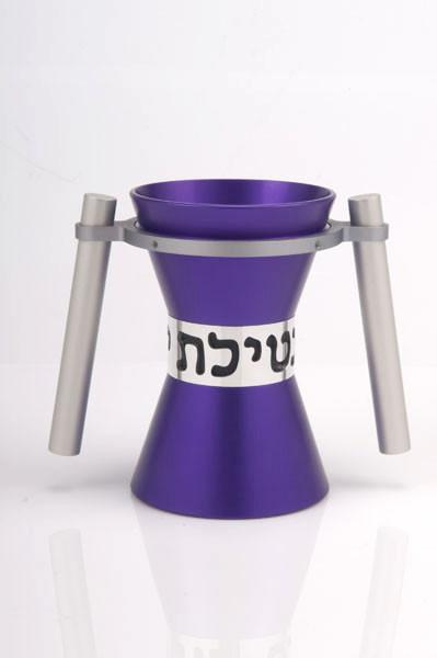 Large Contemporary Washing Cup - Purple - Baltinester Jewelry