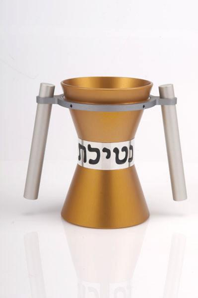 Large Contemporary Washing Cup - Gold - Baltinester Jewelry