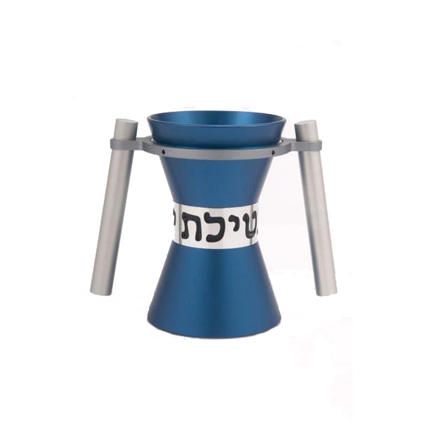 Large Contemporary Washing Cup - Blue - Baltinester Jewelry