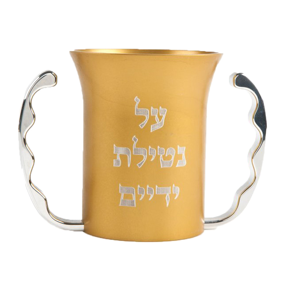 Washing Cup for Kids - Baltinester Jewelry