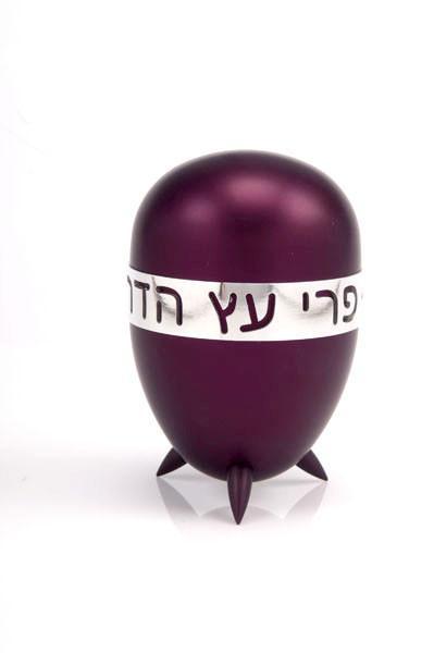 Modern Colorful Etrog Box - Purple - Baltinester Jewelry