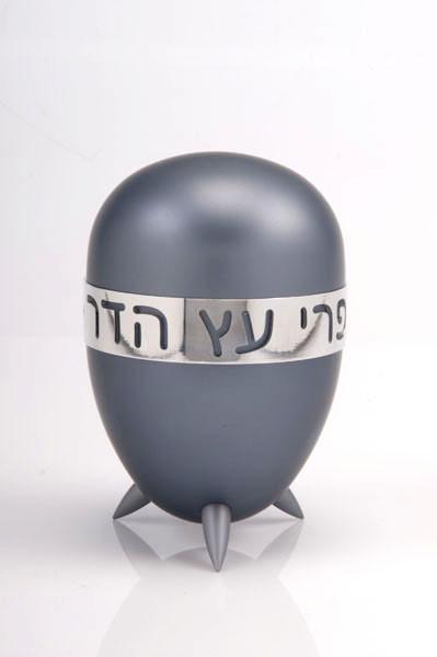 Modern Colorful Etrog Box - Grey - Baltinester Jewelry