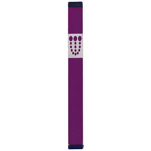 Mezuzah Dots Shin (XL) - Purple - Baltinester Jewelry