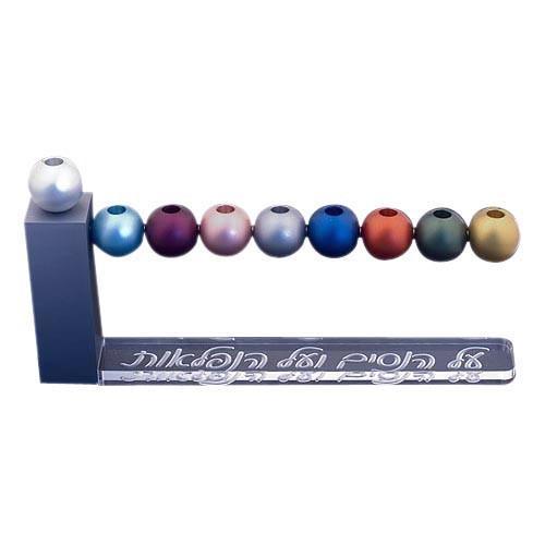 Al Hanisim Floating Hannukah Menorah - Baltinester Jewelry
