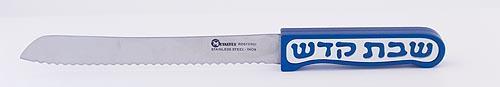 Challah Knife Shabbat Kodesh Series - Blue - Baltinester Jewelry