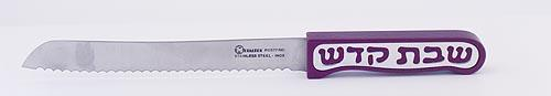 Challah Knife Shabbat Kodesh Series - Purple - Baltinester Jewelry
