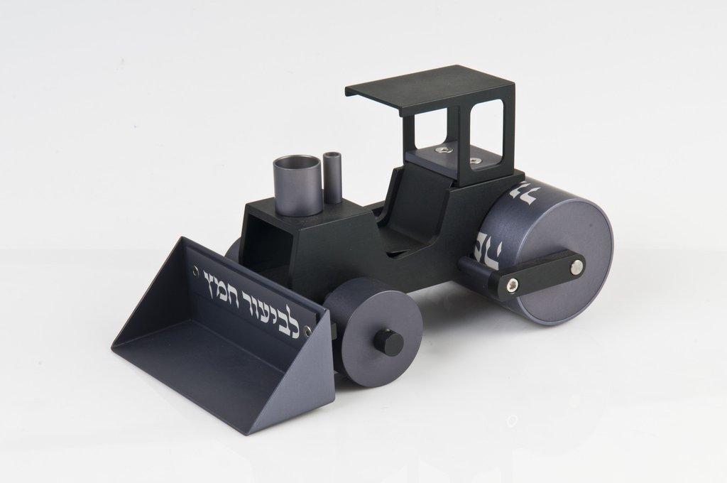 Steamroller Chametz Collector - Black - Baltinester Jewelry