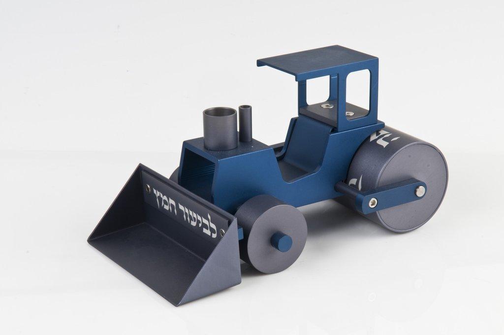 Steamroller Chametz Collector - Blue - Baltinester Jewelry