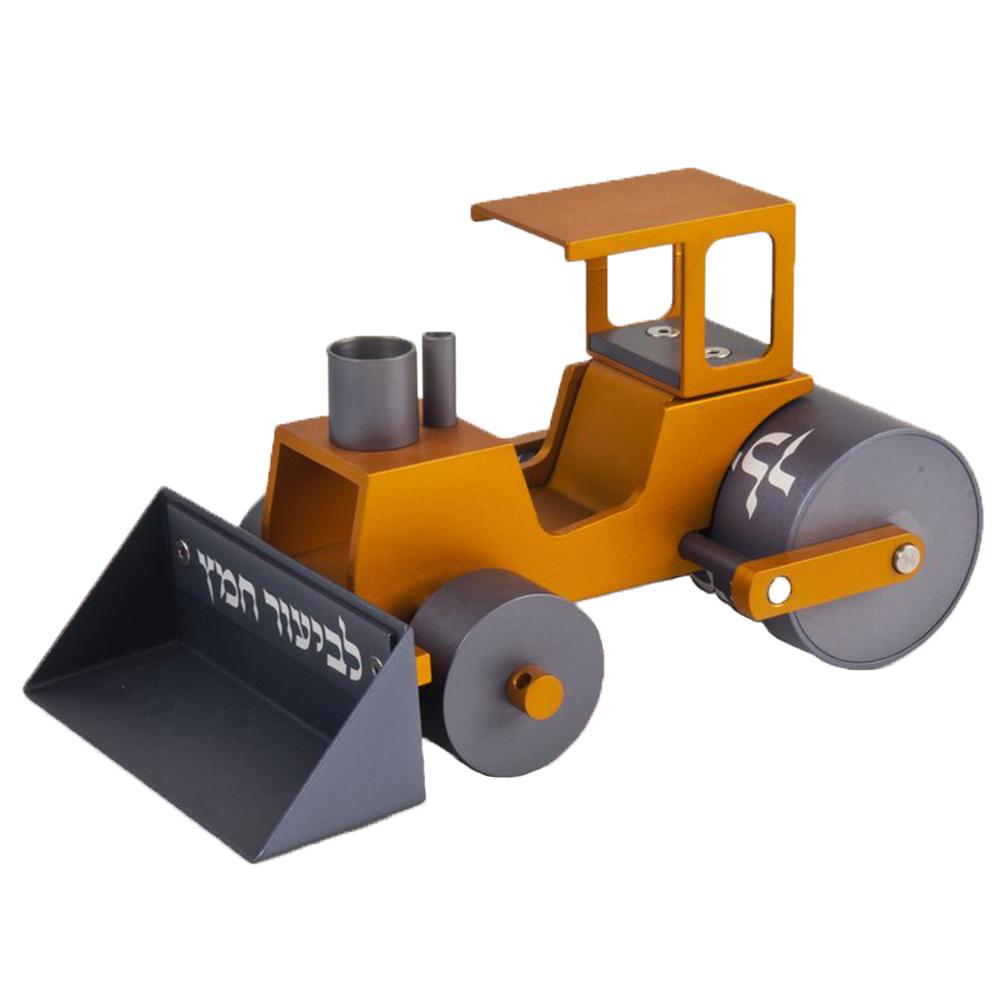 Steamroller Chametz Collector - Orange - Baltinester Jewelry