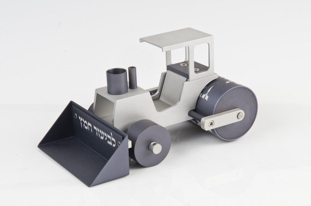 Steamroller Chametz Collector - Silver - Baltinester Jewelry