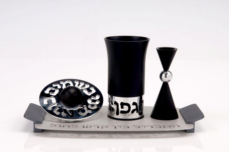 Contemporary Aluminium Havdalah Set - Black - Baltinester Jewelry