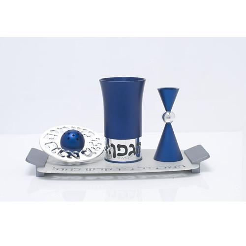 Contemporary Aluminium Havdalah Set - Blue - Baltinester Jewelry