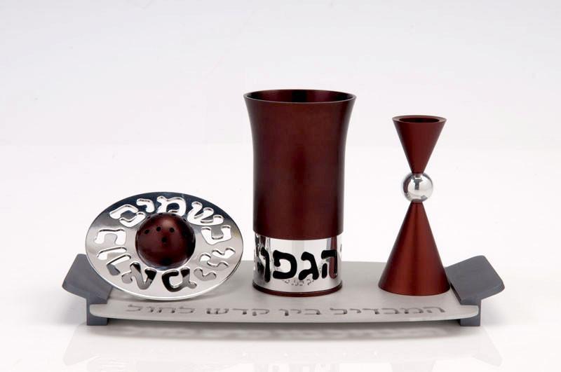 Contemporary Aluminium Havdalah Set - Brown - Baltinester Jewelry