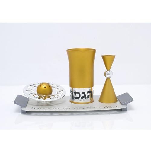 Contemporary Aluminium Havdalah Set - Gold - Baltinester Jewelry