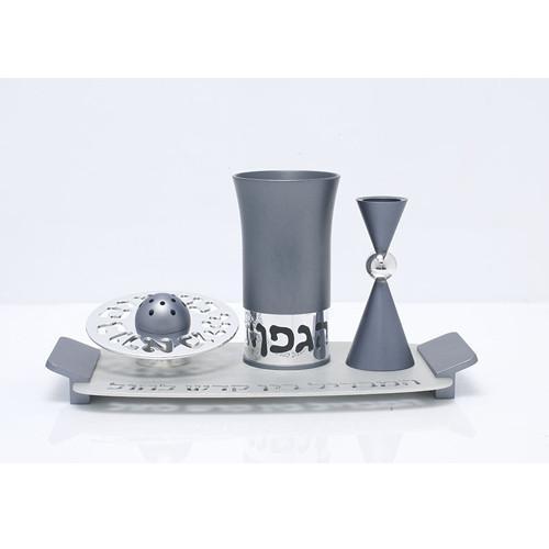 Contemporary Aluminium Havdalah Set - Gray - Baltinester Jewelry