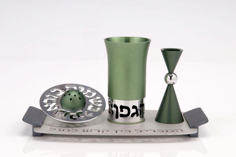 Contemporary Aluminium Havdalah Set - Green - Baltinester Jewelry