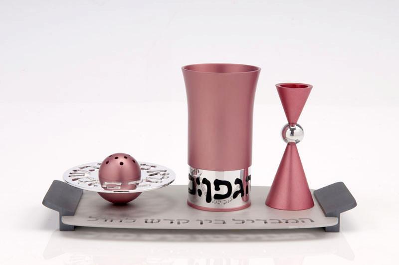 Contemporary Aluminium Havdalah Set - Pink - Baltinester Jewelry