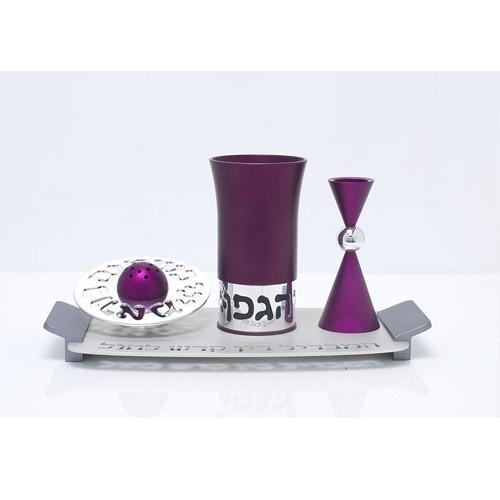 Contemporary Aluminium Havdalah Set - Purple - Baltinester Jewelry