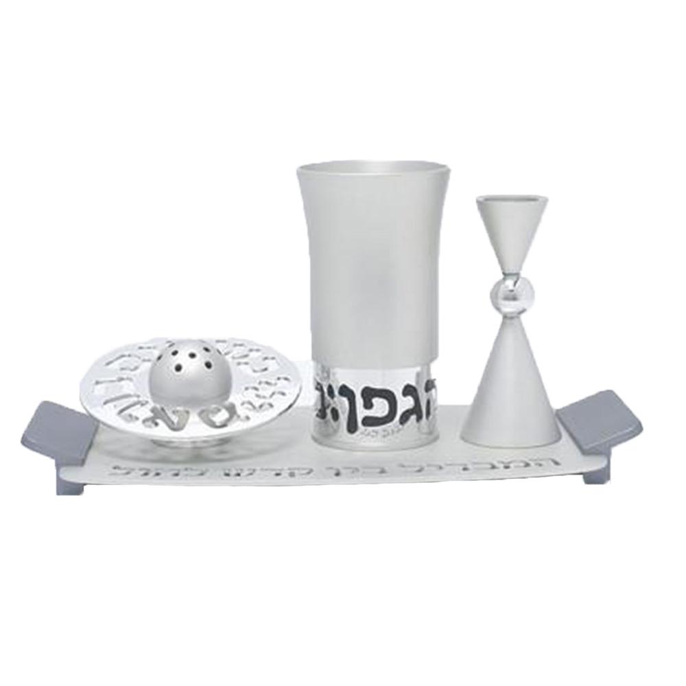 Contemporary Aluminium Havdalah Set - Silver - Baltinester Jewelry