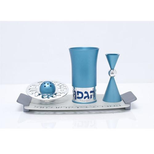 Contemporary Aluminium Havdalah Set - Teal - Baltinester Jewelry
