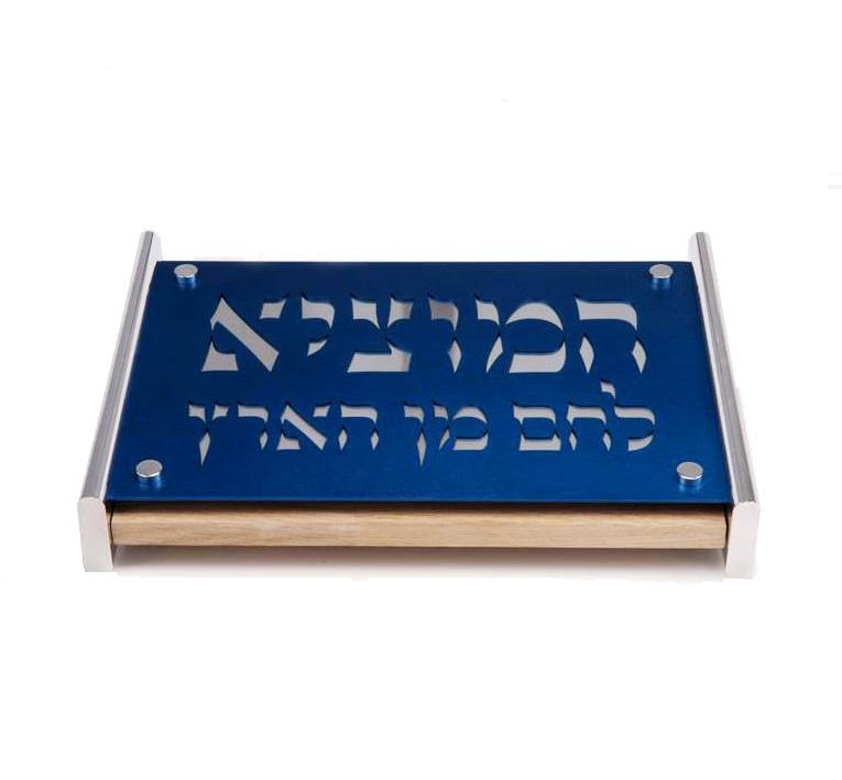 Hamotzi Challah Board - Blue - Baltinester Jewelry