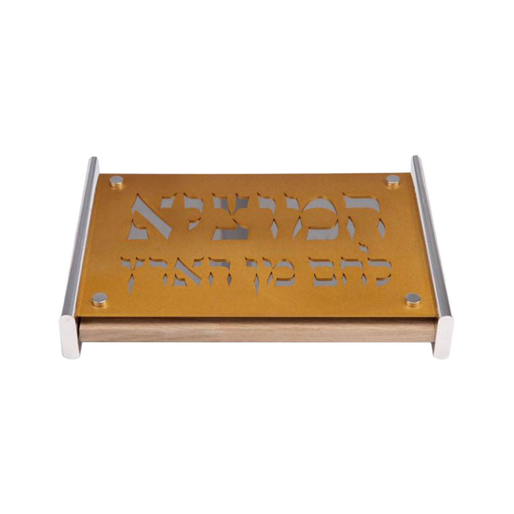 Hamotzi Challah Board - Gold - Baltinester Jewelry