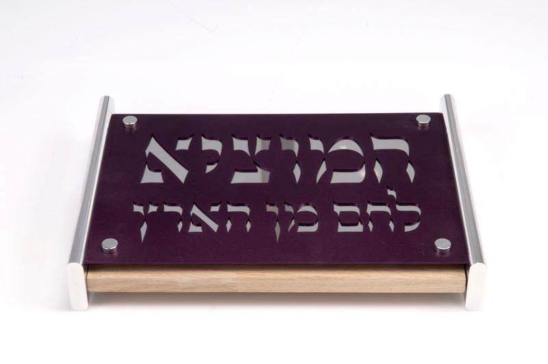 Hamotzi Challah Board - Purple - Baltinester Jewelry