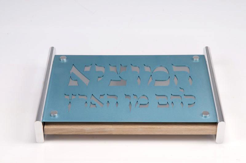 Hamotzi Challah Board - Teal - Baltinester Jewelry