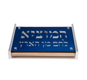 Hamotzi Challah Board - Baltinester Jewelry