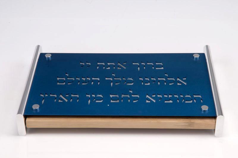 Challah Board with Blessing - Blue - Baltinester Jewelry