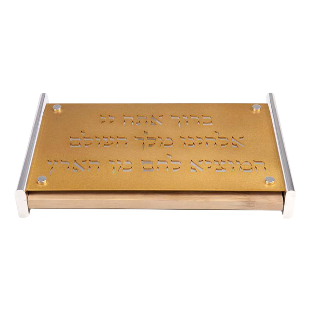 Challah Board with Blessing - Gold - Baltinester Jewelry