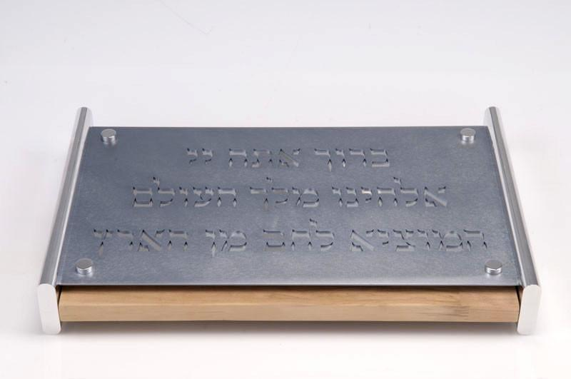 Challah Board with Blessing - Gray - Baltinester Jewelry