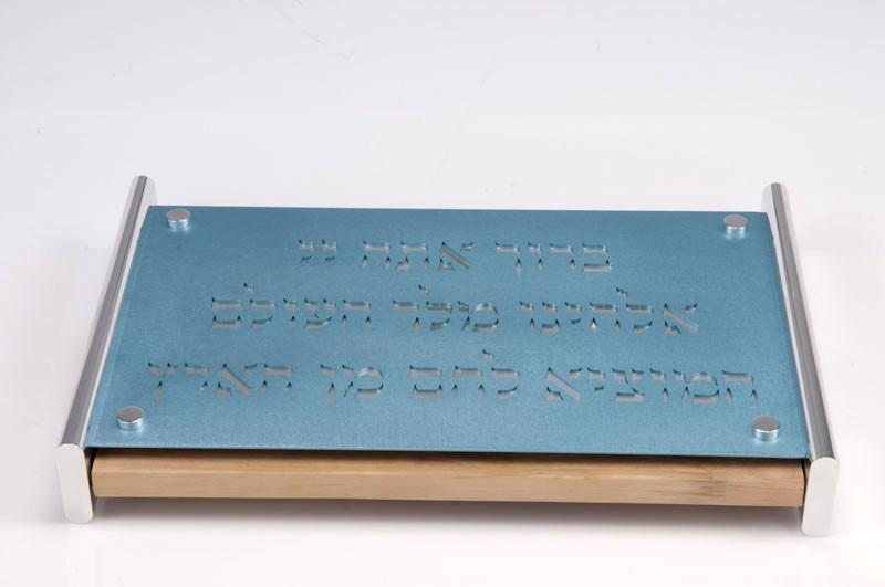 Challah Board with Blessing - Teal - Baltinester Jewelry