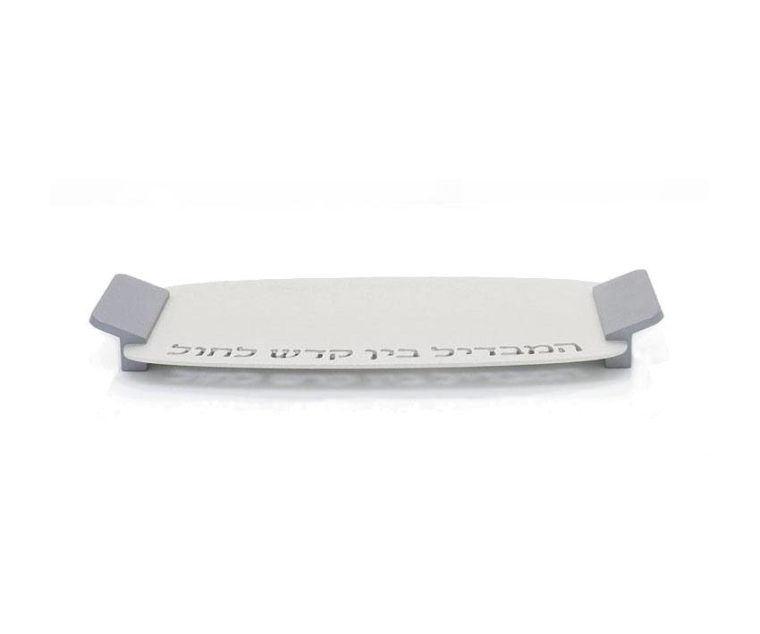 Havdalah Set Plate - Baltinester Jewelry
