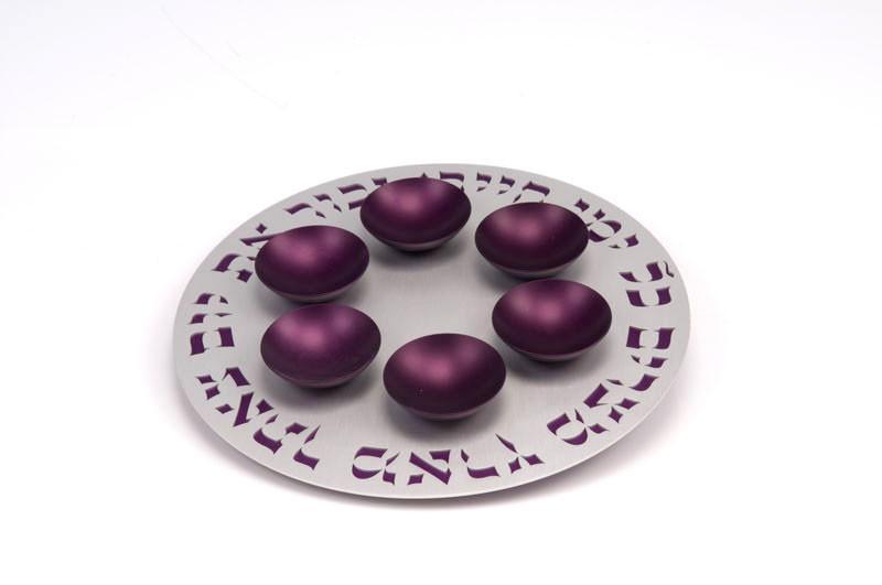 Seder Plate 1 Level - Purple - Baltinester Jewelry