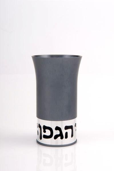 Blessing Kiddush Cup - Gray - Baltinester Jewelry