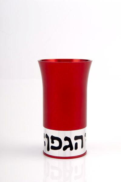 Blessing Kiddush Cup - Red - Baltinester Jewelry