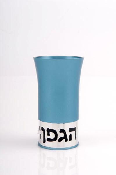 Blessing Kiddush Cup - Teal - Baltinester Jewelry