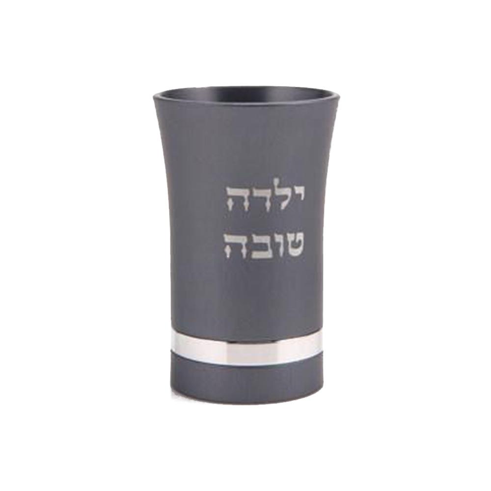Yalda Tova Baby Kiddush Cup for Girls - Gray - Baltinester Jewelry