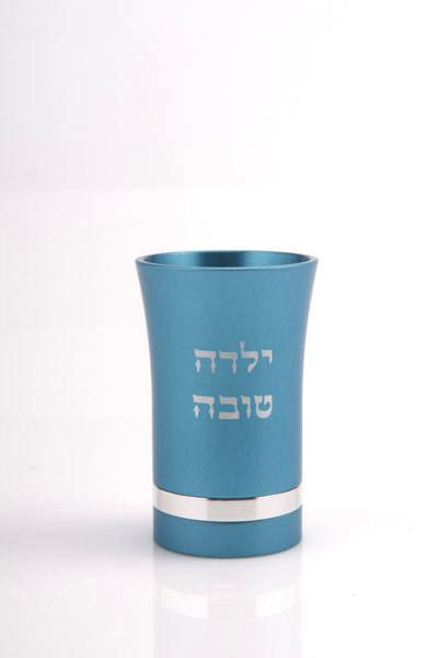 Yalda Tova Baby Kiddush Cup for Girls - Teal - Baltinester Jewelry