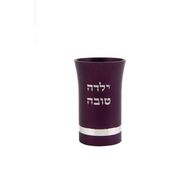 Yalda Tova Baby Kiddush Cup for Girls - Purple - Baltinester Jewelry