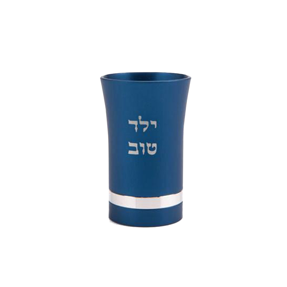 Yeled Tov Baby Kiddush Cup for Boys - Blue - Baltinester Jewelry